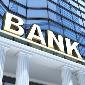 Банки Елани