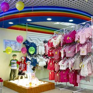 Детские магазины Елани