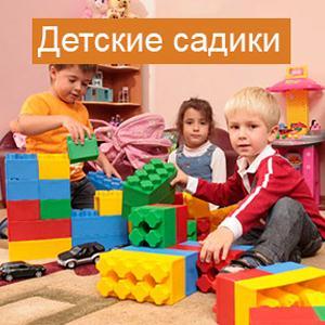 Детские сады Елани