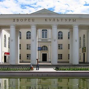 Дворцы и дома культуры Елани