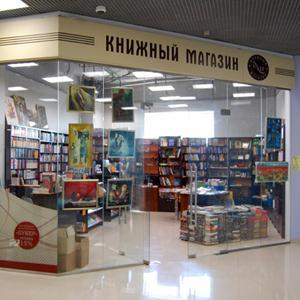 Книжные магазины Елани