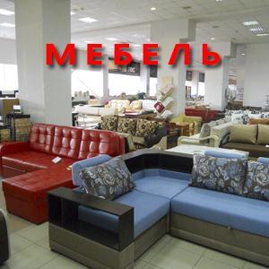 Магазины мебели Елани