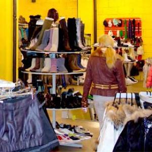 Магазины одежды и обуви Елани