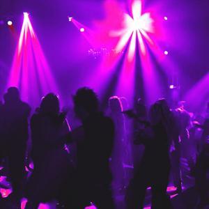Ночные клубы Елани