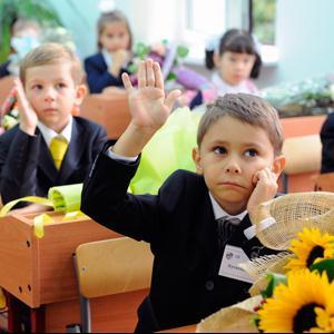 Школы Елани