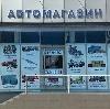 Автомагазины в Елани