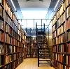 Библиотеки в Елани