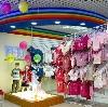 Детские магазины в Елани