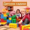 Детские сады в Елани