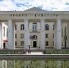 Дворцы и дома культуры в Елани