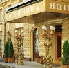 Гостиницы в Елани