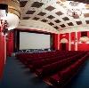 Кинотеатры в Елани