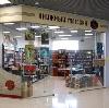 Книжные магазины в Елани