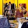 Магазины одежды и обуви в Елани
