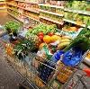 Магазины продуктов в Елани
