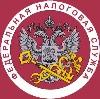 Налоговые инспекции, службы в Елани