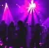 Ночные клубы в Елани