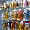 Парфюмерные магазины в Елани