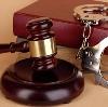Суды в Елани