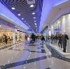 Торговые центры в Елани