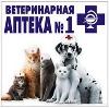 Ветеринарные аптеки в Елани