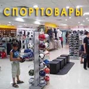Спортивные магазины Елани