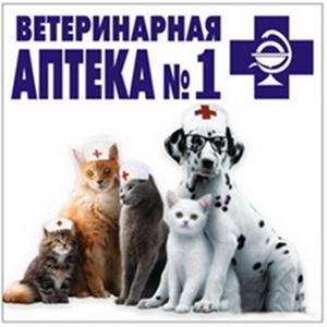 Ветеринарные аптеки Елани